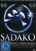 Sadako 3D - Ring Originals
