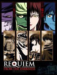 Requiem from the Darkness Bild 4