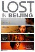 Lost in Beijing Bild 2
