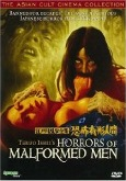 Horrors of Malformed Men Bild 6