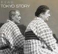 Tokyo Story Bild 5