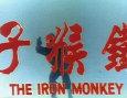 Die Schule der Shaolin Bild 2