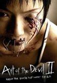 Art of the Devil II Bild 3