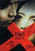 Chaos Bild 5
