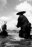 Samurai Fiction Bild 1