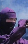 Der Todeskampf der Ninja Bild 10