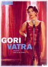 Gori Vatra / Feuer