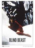 Blind Beast Bild 5