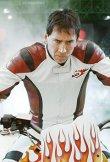 Ghost Rider Bild 1