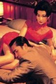 In the Mood for Love Bild 2