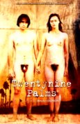 Twentynine Palms Bild 3